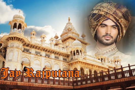 Rajputana Photo Frames screenshot 3