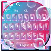 Colourful Glass Bubble Keyboard Theme icon