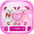 Teddy Bear Keyboard Theme