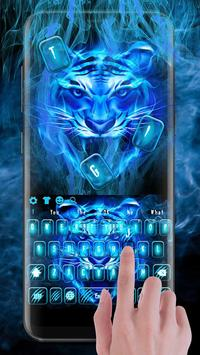 Blue Tiger Keyboard screenshot 1