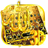 3D Gold Allah Gravity Keyboard Theme