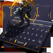 Black Technology AI Combat Police keyboard theme icon
