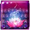 Pleasing Magical Lotus Keyboard Theme 图标