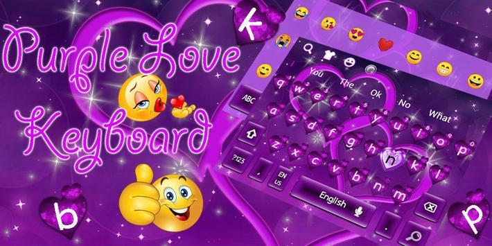 Cool Purple Love Keyboard Theme screenshot 3