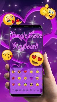 Cool Purple Love Keyboard Theme screenshot 2