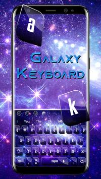 Fantasy Galaxy Dream Keyboard Theme poster