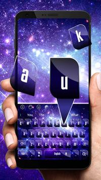 Fantasy Galaxy Dream Keyboard Theme screenshot 1