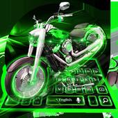 Green Neon Bike keyboard icon