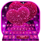 Glitter Sparkling Heart Keyboard Theme icon