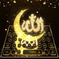 Golden Glitter Allah Keyboard Theme