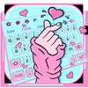Love Heart Keyboard icon