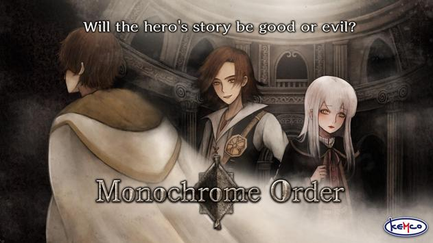 RPG Monochrome Order screenshot 23