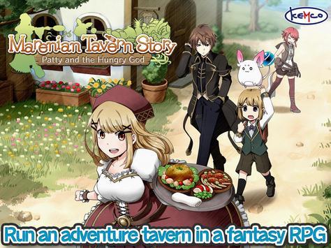 RPG Marenian Tavern Story - Trial 截图 16
