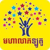 Mohaleap Lotto icon