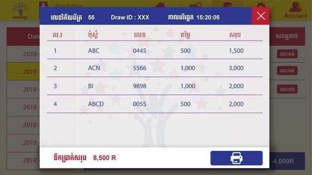 Mohaleap Lotto screenshot 4