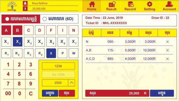 Mohaleap Lotto poster