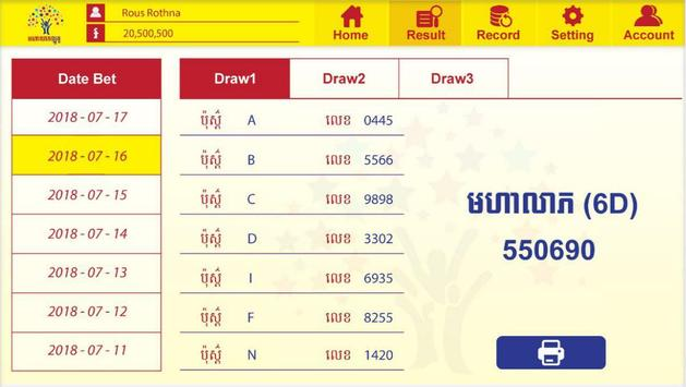 Mohaleap Lotto screenshot 2