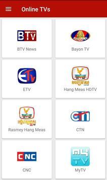 OneTV screenshot 5