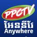 PPCTV Anywhere