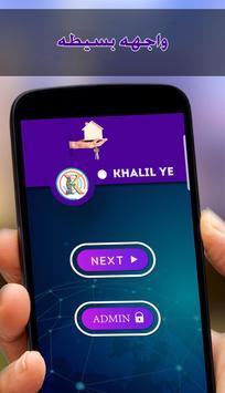 متجر اليمن العقاري screenshot 3