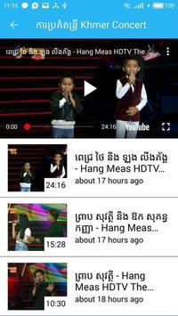 Khmer TV Record 72 screenshot 3