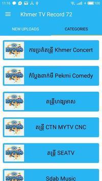 Khmer TV Record 72 screenshot 1