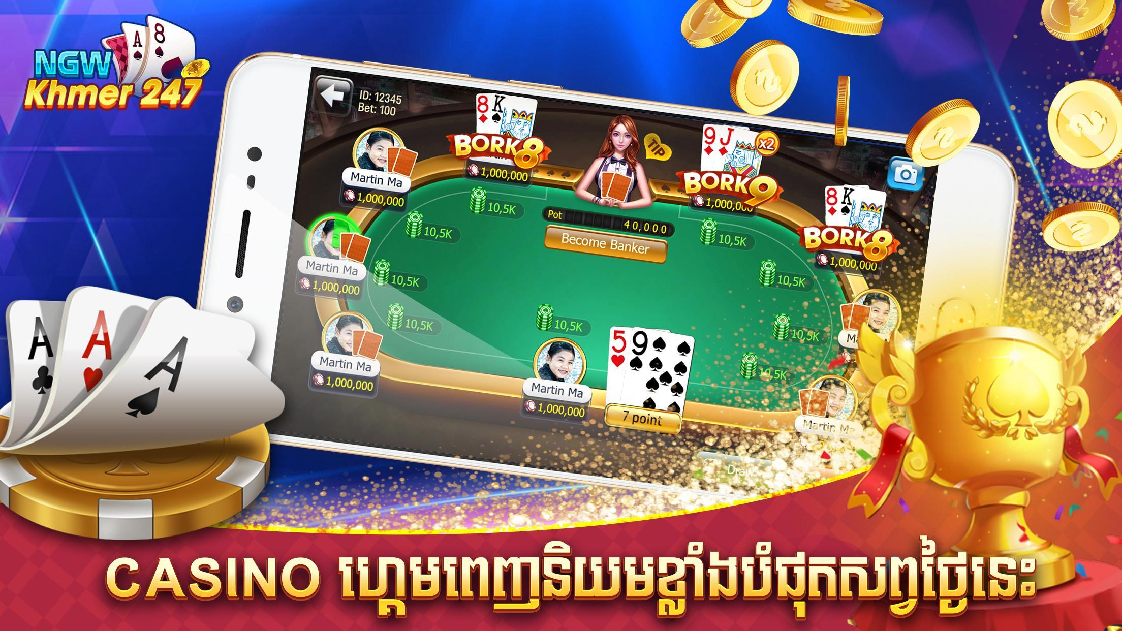 24 online 7 casino