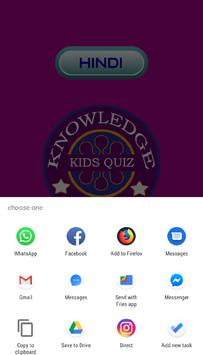 Kids Quiz screenshot 2
