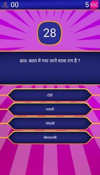 Kids Quiz screenshot 3