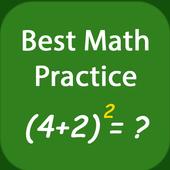 Best Math Games icon
