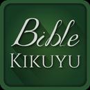 Kikuyu Bible - Kirikaniro APK