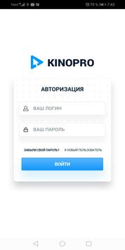 Kinopro.uz poster