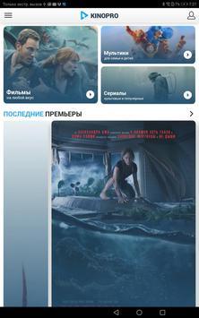 Kinopro.uz screenshot 16