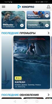 Kinopro.uz screenshot 1