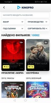 Kinopro.uz screenshot 2