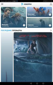 Kinopro.uz screenshot 7