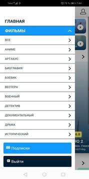 Kinopro.uz screenshot 4