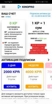 Kinopro.uz screenshot 5