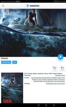 Kinopro.uz screenshot 8
