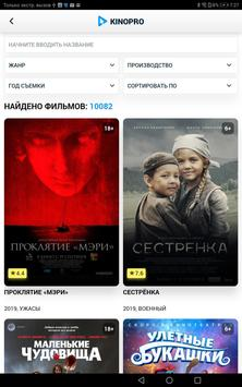 Kinopro.uz screenshot 9