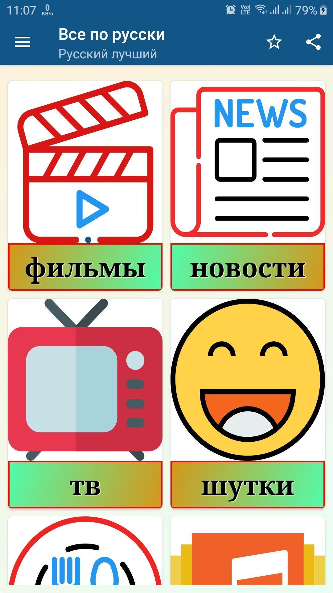 Фильмы Онлайн Бесплатно Анекдот