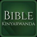 Kinyarwanda Bible (Biblia Yera) APK