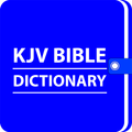 KJV Bible Dictionary - Free King James Dictionary