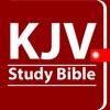 ikon KJV Study Bible