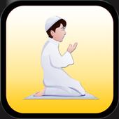 Quran Dua icon
