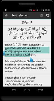 Quran Dua screenshot 2