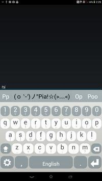 Multiling O Keyboard screenshot 2
