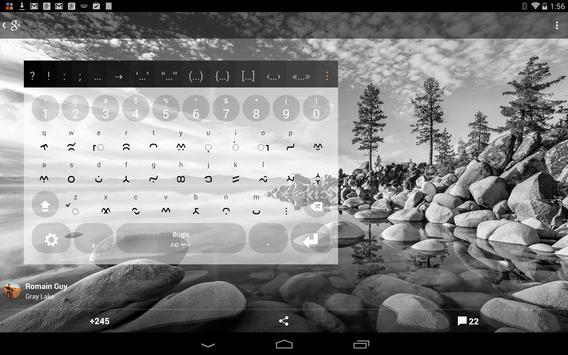 Bugis screenshot 1