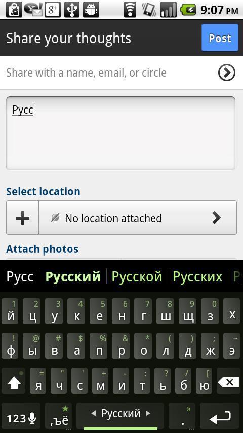 russian keyboard apk
