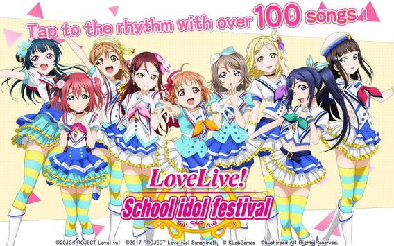 Love Live!School idol festival スクリーンショット 12